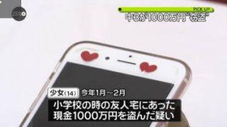 "NEWS ZERO 財務省""セクハラ""次官…コメントで全面否定▽櫻井翔 20180416"