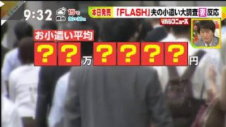 ビビット 福田次官「セクハラ発言」全面否定 脱走受刑者は今? 20180417
