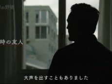 NHKスペシャル キム・ジョンウンの野望 第1集▽暴君か戦略家か 禁断の実像 20180417