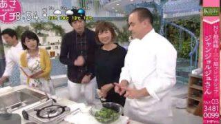 あさイチ「キッチンセッション~ジャンジョルジュ~」 20180417