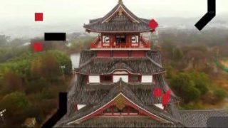 ブラタモリ「#37 京都・伏見」 20180417