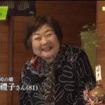 ファミリーヒストリー「篠田麻里子~壮絶!祖母の歳月 亡き夫に誓う~」 20180417