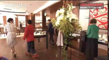 探検バクモン「話題沸騰!GINZA高級商業施設」 20180418