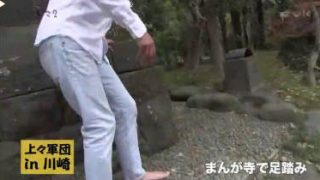 ミュートマ2「SATOYAMA&SATOUMIへ行こう2018」レポートパート3 20180418
