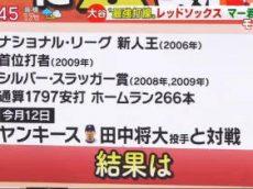 羽鳥慎一モーニングショー 20180418