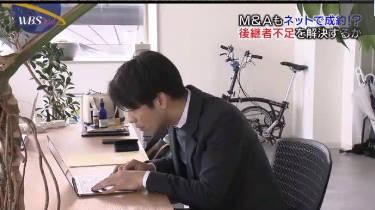 "WBS▽""がん""を尿だけで早期発見!?▽なぜハウステンボスが""ガス小売り""参入!? 20180416"