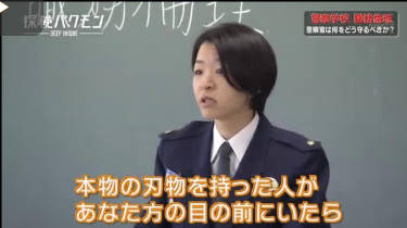 探検バクモン「潜入!警察学校」 20180418