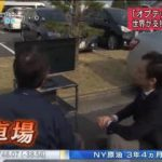 Newsモーニングサテライト【日米首脳会談2日目成果は?】 20180419