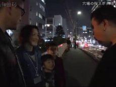 夜の巷を徘徊する 今年は満開の桜めぐり!江戸川区の「千本桜」にマツコ感激 20180419
