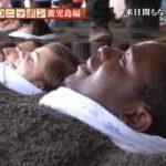 和風総本家「はじめてのニッポン 鹿児島編」 20180419