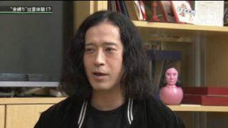 """又吉直樹のヘウレーカ!「""""金縛り""""はなぜ起きるのか?」 20180419"""