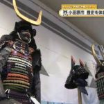 猫のひたいほどワイド▽日本初のセグウェイ専門パーク!近代文明にゴリッキー感動!? 20180419