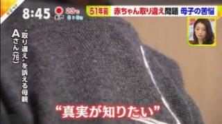 """ビビット """"セクハラ""""辞任の福田次官に怒りの声が続々 20180420"""