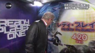 "NEWS ZERO 海水浴場""水難事故""装い妻殺害か…夫逮捕 20180420"