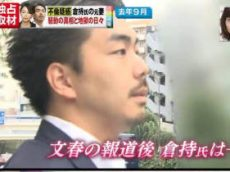 ミヤネ屋 ▽「なんで私だけが…」倉持氏元妻が山尾議員へ「謝罪して」ほか 20180420