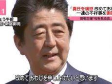 news every.サタデー 20180421