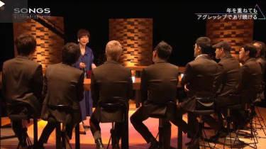 SONGS「東京スカパラダイスオーケストラ」 20180421