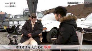SWITCHインタビュー 達人達(たち)「藤井隆×高橋勝大」 20180421