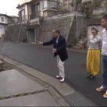 渡辺篤史の建もの探訪 20180421