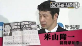 新・情報7daysニュースキャスター 20180421