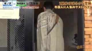 1駅だけ!道草さんぽ 20180422