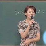 テレビ寺子屋 20180422