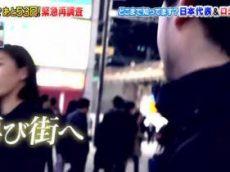 日本サッカー応援宣言 やべっちFC 20180422