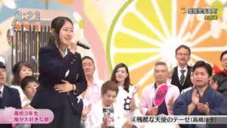 NHKのど自慢「愛媛県愛南町」 20180422