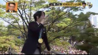 """真相報道 バンキシャ! 速報!羽生結弦""""12万人""""パレード 20180422"""