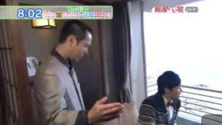 厳選いい宿<東伊豆・北川温泉 女性に大人気!絶景の癒やしの湯宿!> 20180423