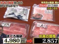 10万円でできるかな 20180424