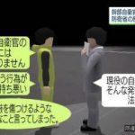 ニュースウオッチ9▽「鉄人」衣笠祥雄さん死去▽財務省福田事務次官の辞任承認 20180424