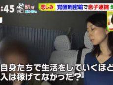 ビビット キャサリン妃が第3子出産 家族で覚せい剤密輸か 20180424