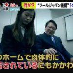 ビビット 衣笠祥雄さん死去 妻の支えとは 阿波おどりが危ない!? 20180425