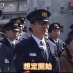 探検バクモン「潜入!警察学校」 20180425