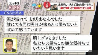 """スッキリ """"春の嵐""""直撃?通勤に影響は…生中継▽スピルバーグ×春菜 20180425"""