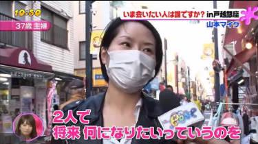 PON! 長瀬智也&ディーン・フジオカ&高橋一生 豪華俳優を永野が直撃! 20180425