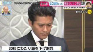 直撃LIVE グッディ! 20180426