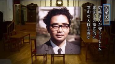 ETV特集「平和に生きる権利を求めて~恵庭・長沼事件と憲法~」 20180428