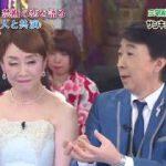 三宅裕司と春風亭昇太のサンキュー歌謡曲一座 20180428