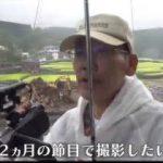 テレメンタリー2018「結(ゆい)の村~東峰テレビが見つめた九州豪雨~」 20180429
