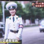 ビートたけしのTVタックル 20180429