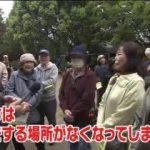 噂の!東京マガジン木を切るな!中野区公園騒動で区長を直撃▽行楽に…いなりすし 20180429