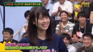 AKB48チーム8のKANTO白書 バッチこ-い! 20180429