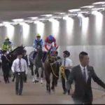 競馬「第157回天皇賞」~京都競馬場から中継~(発走 3:40) 20180429