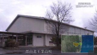 明日へ つなげよう 証言記録▽福島県富岡高校サッカー部 避難先からのキックオフ 20180429