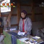 目撃!にっぽん「さようなら 三江線~本州最大の廃線に立ち向かう~」 20180429