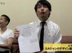 ミュートマ2▽寺田恵子コーナーは江の島名物作りに挑戦 20180430