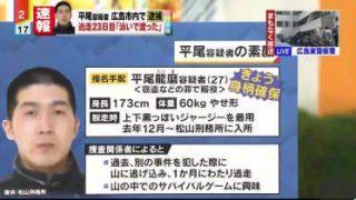 情報ライブ ミヤネ屋 20180430
