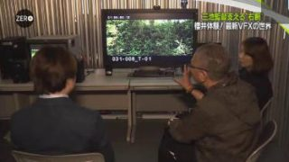 NEWS ZERO 逃走23日…刑務所脱走男を逮捕「泳いで渡った」▽櫻井翔 20180430